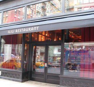 Ilili | New York City