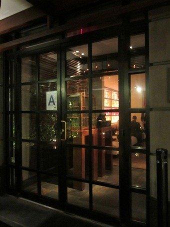 Kittichai @ 60 Thompson Hotel | New York City (CLOSED