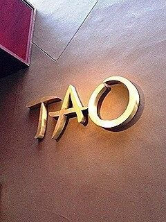 Dinner & Drinks at TAO | New York City