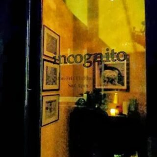 Incognito Bistro | New York City (CLOSED)