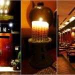 Korean Vegetarian in a Zen-like Setting: HanGawi | NYC