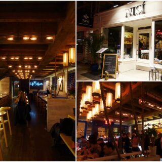 Trendy Greek on Bleecker: Nisi Estiatorio | NYC